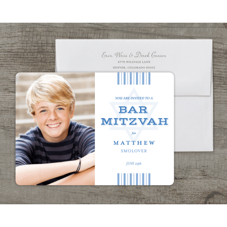 Personalized Bar Mitzvah Deluxe 5 x 7 Invitation - Striped Bar Mitzvah