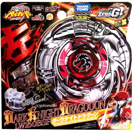 Dark Knight Dragooon / Ronin Dragoon LW160BSF Zero-G Beyblade (Best Zero G Beyblade)