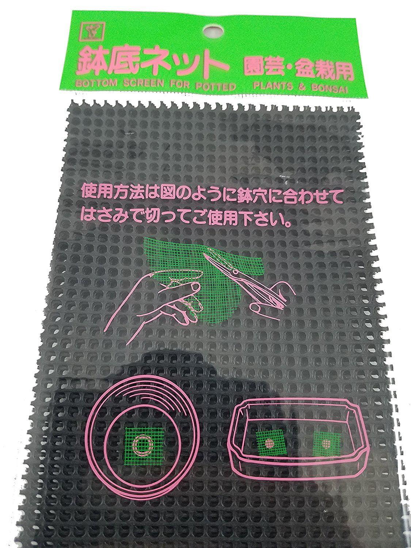 "Five Bonsai Pot Drainage Mesh Netting 5 4/"" x12/"" S Japanese Imported Screen"