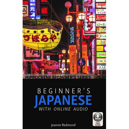 Japan Online - Beginner's Japanese with Online Audio