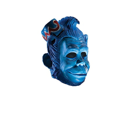 King Deluxe Mask (Wizard Of Oz Deluxe Flying Monkey Latex Costume Mask )