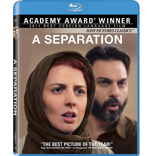 A Separation (Persian) (Blu-ray) (Anamorphic Widescreen)
