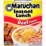Maruchan Instant Lunch Beef Flavor Ramen Noodle Soup, 2.25 oz
