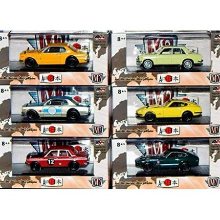 M2 Machines 1:64 Scale Japan Series Diecast Nissan Skyline, Datsun Bluebird, & Nissan Fairlady Cars