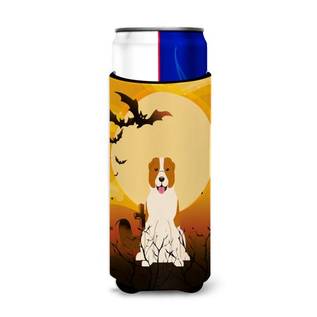 Halloween Central Asian Shepherd Dog Michelob Ultra Hugger for slim cans BB4315MUK](Central Halloween)
