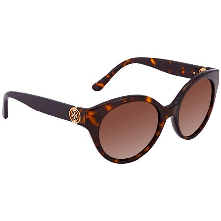 Tory Burch Brown Round Ladies Polarized Sunglasses (Tory Burch Polarized Sunglasses)