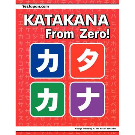 Katakana From Zero! : The Complete Japanese Katakana Book, with Integrated Workbook and Answer
