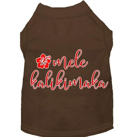 Mele Kalikimaka Screen Print Dog Shirt Brown Xs