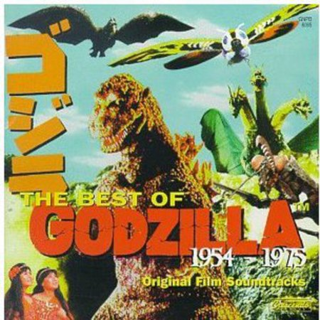 Best Of Godzilla 1 (1954-75) / O.s.t.