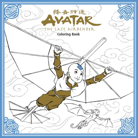 Avatar: The Last Airbender Coloring Book](The Last Airbender Staff)