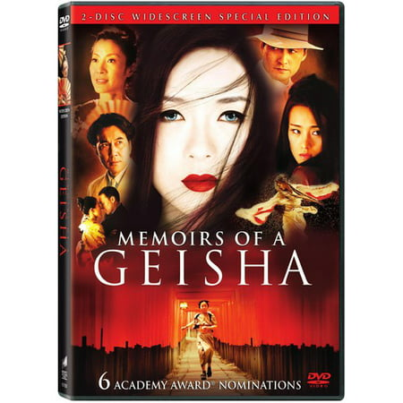 Memoirs of a Geisha ( (DVD))](Halloween Geisha)