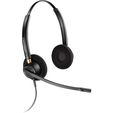 Plantronics, PLNHW520, Over-the-head Binaural Corded Headset, 1 ()