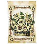 Sunflower Basket Fall Garden Flag Autumn Floral Flower