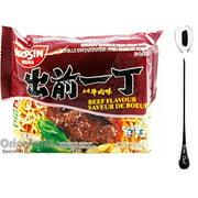 NineChef Bundle - NISSIN Demae Ramen Noodle with Soup Base (Beef Flavor 30 Pack (One Case)) + 1 NineChef ChopStick