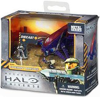 Halo Metal Series Covenant Banshee Set Mega Bloks 96994 by