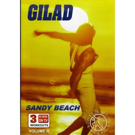 Gilad: Bodies in Motion Sandy Beach Workout (DVD) ()