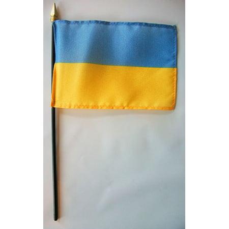 Ukraine National Flag (Ukraine - 4