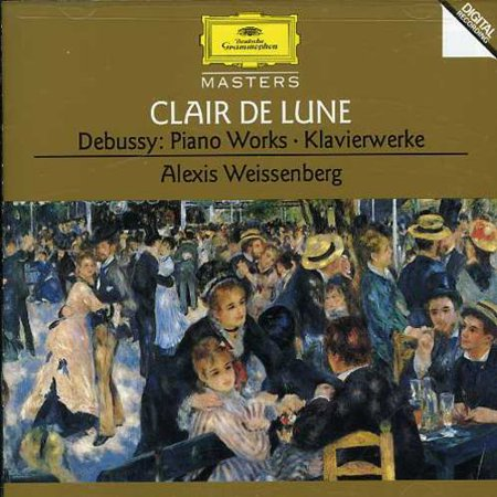 Alexis Weissenberg   Debussy  Piano Works  Cd
