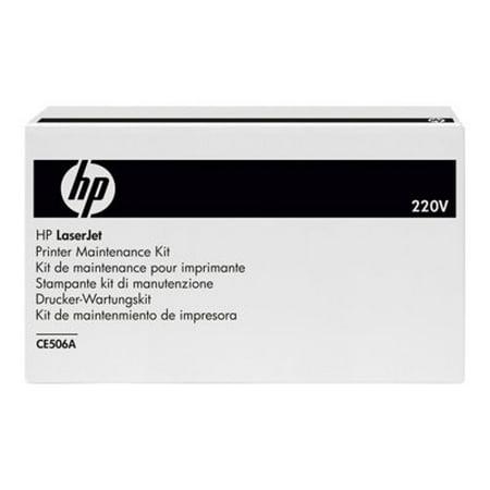 HP - (220 V) - fuser kit HP 220 Volt Fuser Kit For LaserJet CP3520 and CM3530 Multifunction Series Printers - 100000 Page - 220V AC