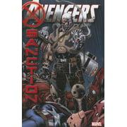 Avengers : X-Sanction