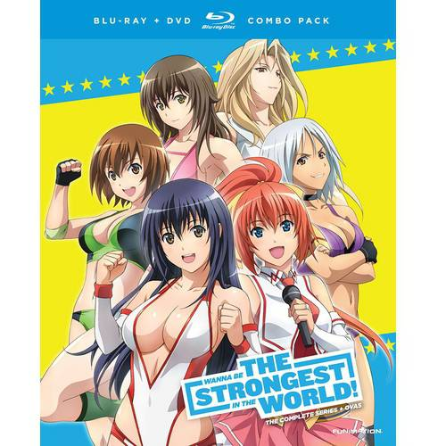 Wanna Be The Strongest In The World!: The Complete Series & OVAs (Blu-ray + DVD)