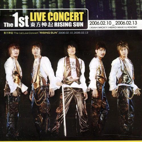 Tvxq (Dong Bang Shin Ki) - 1st Live Concert Album [CD]