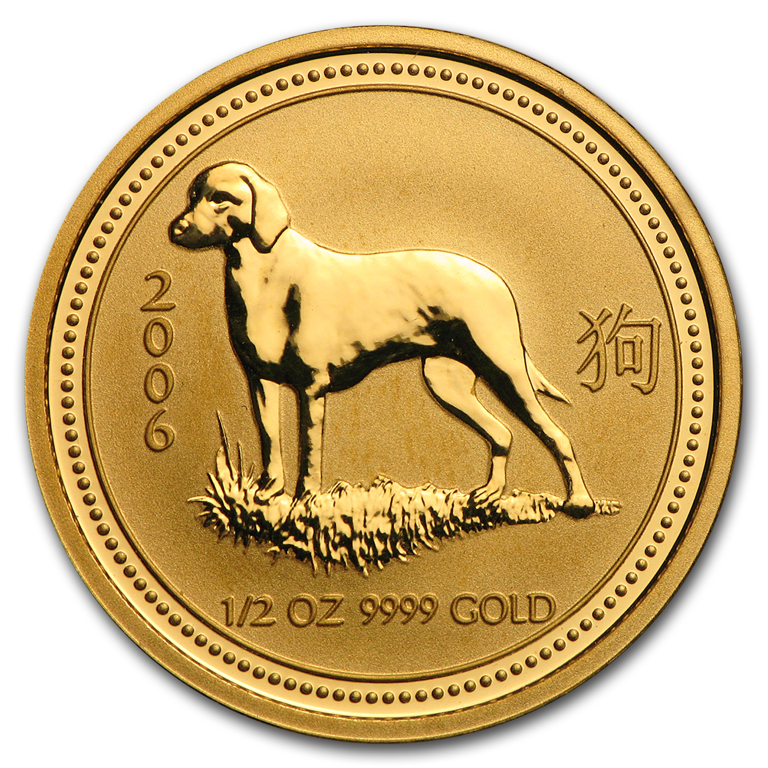2006 Australia 1/2 oz Gold Lunar Dog BU (Series I)