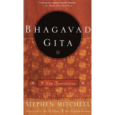 Bhagavad Gita : A New Translation (Bhagavad Gita In Telugu Audio With Meaning)