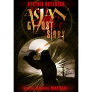 Asian Ghost Story by Rapid Heart Pictures