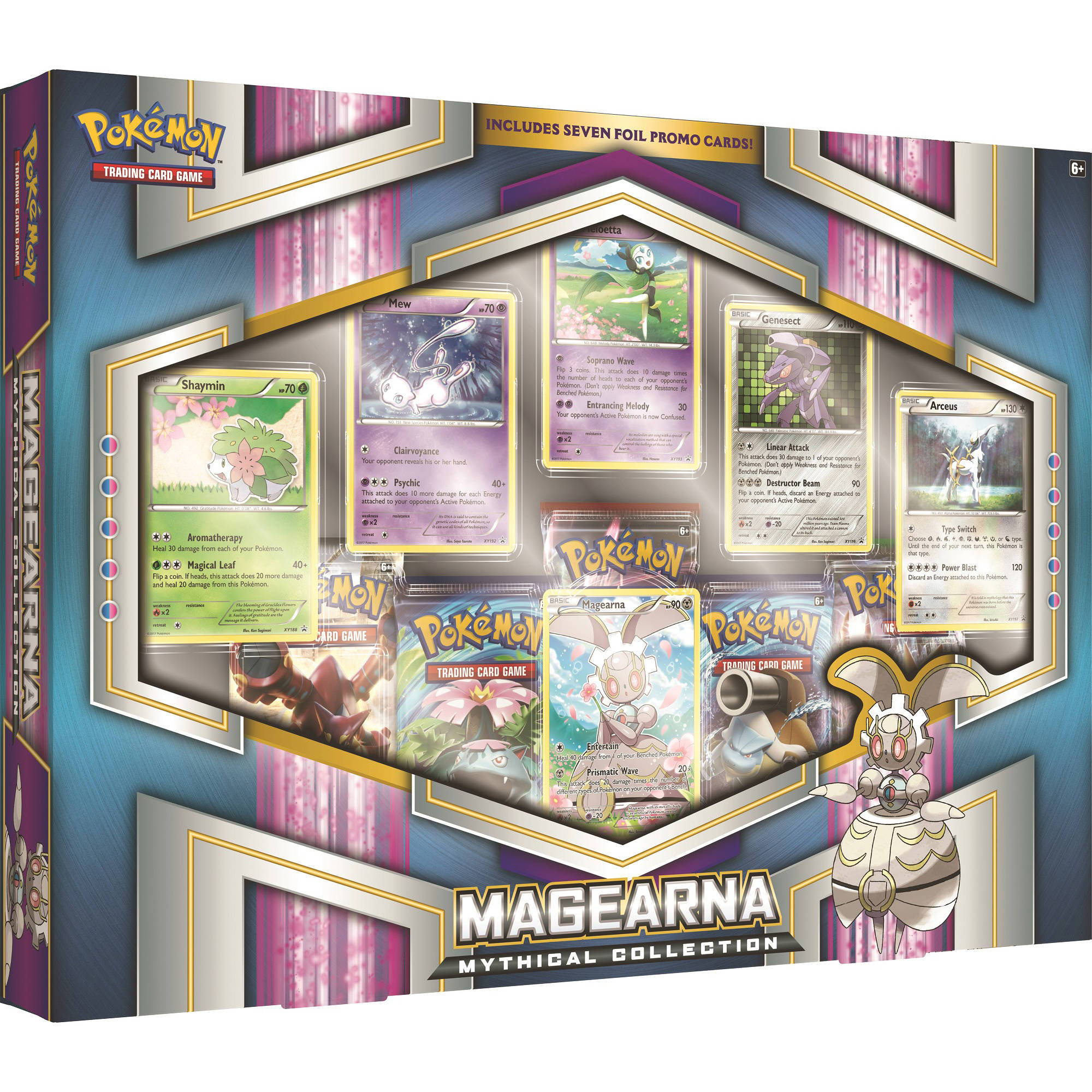 Pokemon Mythical Movie Collection Box by Pokemon