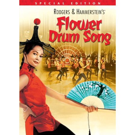 Flower Drum Song (Special Edition) (DVD) - Popular Halloween Songs From Movies
