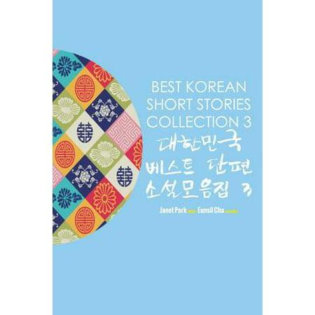 Best Korean Short Stories Collection 3