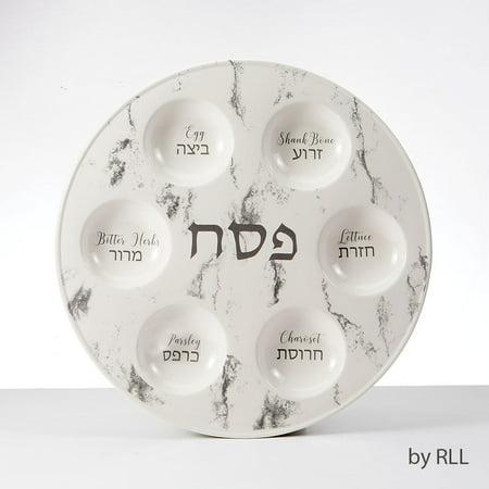 "12"" White Marble Design Ceramic Seder Plate"