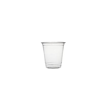 (200 pcs) 8oz Clear Plastic Disposable Cups - Premium 8 oz (ounces) Crystal Clear PET Cup for Cold Drinks Iced Coffee Tea Juices Smoothies Slushy Soda Cocktails Beer Sundae Kids Safe (8oz Cups) (Coffee Cups Hd Design)