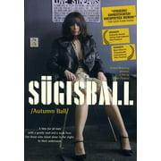 Sugisball (DVD)