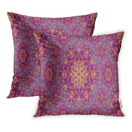Cafe Ottoman - ARHOME Watercolor Mandalas Pattern Vintage Flores Arabic Floral Ottoman Motifs Pillowcase Cushion Cases 20x20 inch Set of 2