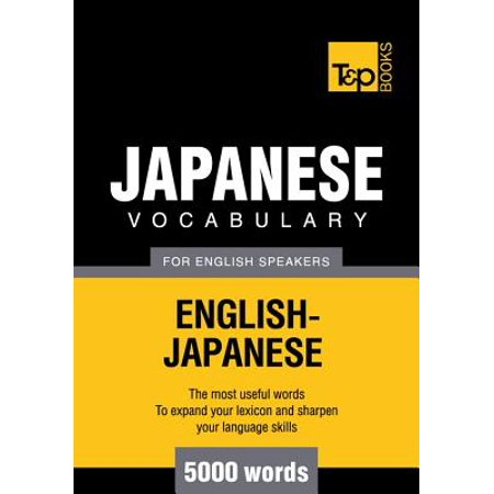Japanese vocabulary for English speakers - 5000 words - - Japanese Word For Halloween