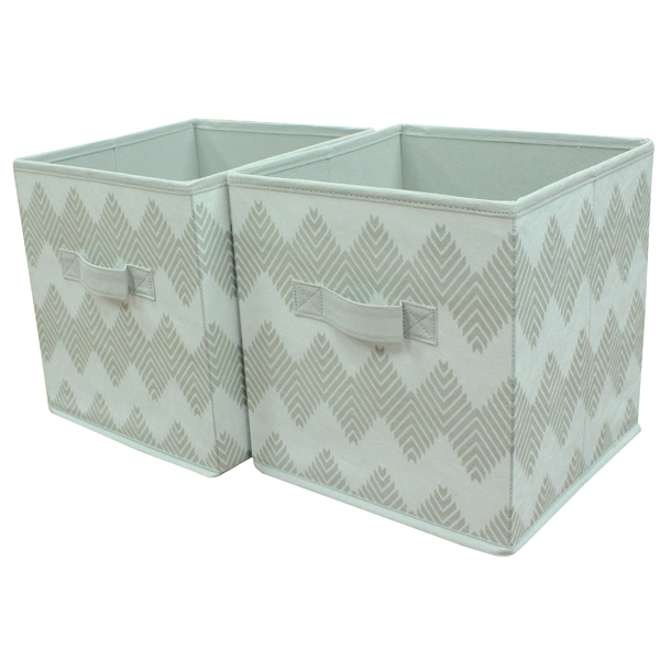 "Mainstays collapsible 10.5"" x 10.5"" cube storage bins, set of 2, multiple colors"