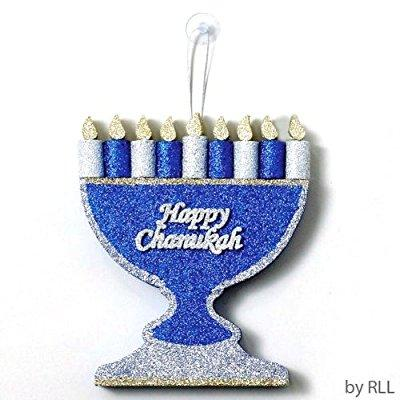 chanukah glitter decoration - large menorah