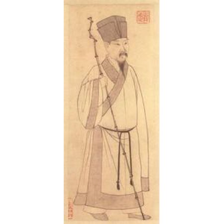 Chinese Literature: Analects of Confucius, Saying of Mencius, Shih-King, Travels of Fa-Hien and Sorrows of Han - - Chinese Saying Tattoos