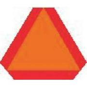 "Vehicle Placard, Rockford Silk Screen Process, SMV-M5-BB, 14""Hx16-1/4""W"