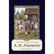 The Complete Folktales of A. N. Afanas'ev, Volume II