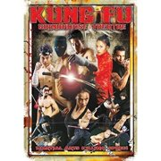 Kung Fu Grindhouse Theatre by