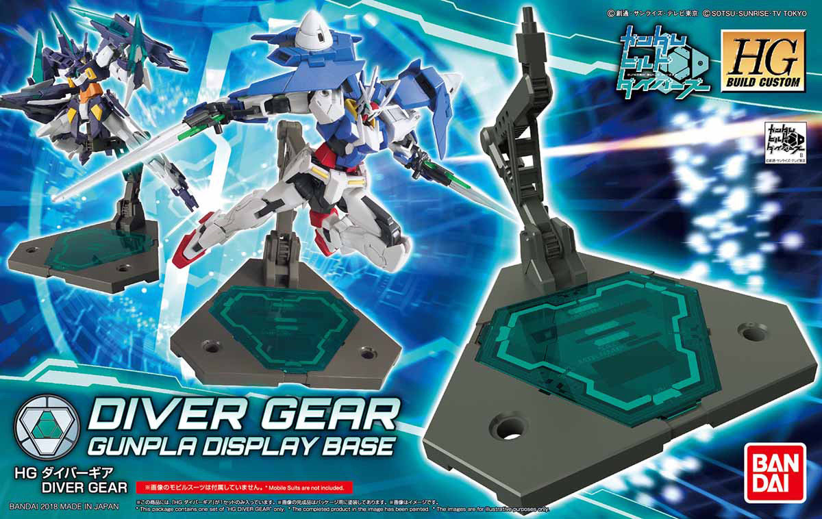 Bandai Hobby Gundam Action Base 2 Diver Gear for HG 1 144 Display Stand by Bandai Hobby