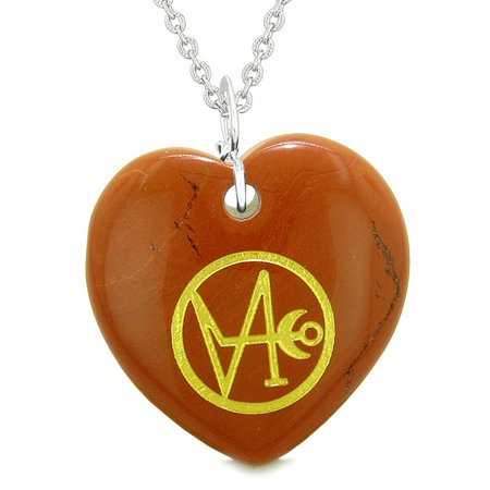 Red Jasper Heart Necklace - Archangel Gabriel Sigil Magic Amulet Planet Energy Puffy Heart Red Jasper Pendant 22 inch Necklace