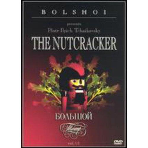 Tchaikovsky The Nutcracker   Vassiliev, Maximova, Bolshoi Ballet by