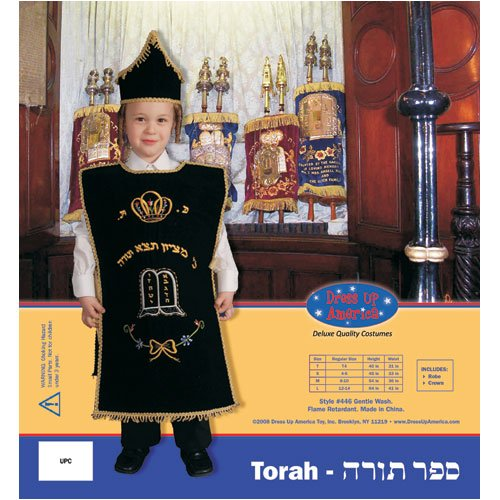 Dress Up America Seifer Torah Children's Costume