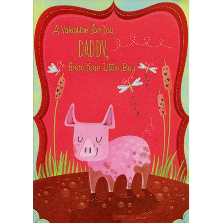 Designer Greetings Piglet: Daddy Juvenile Boy Valentine's Day Card (Fall Out Boy Valentine Cards)