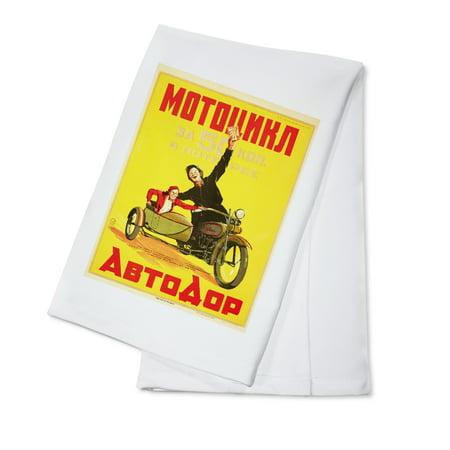 Motorcycle Autodor Vintage Poster (artist:  ) Russia c. 1930 (100% Cotton Kitchen Towel)