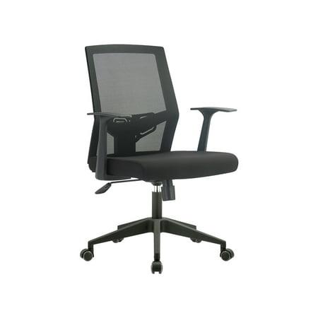 Fcd Ergonomic Mesh Mid Back Computer Office Desk Task Chair W  Lumbar Support  Black